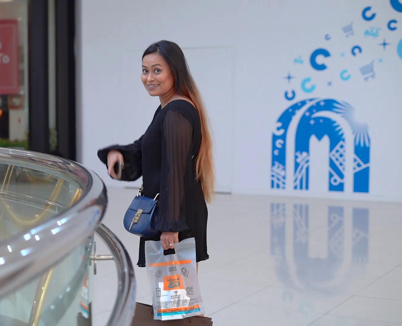 Majid Al Futtaim Malls