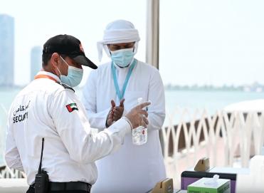 Al Noor Island Covid 19 Safety Video